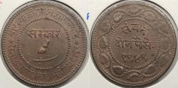 World Coins - INDIAN PRINCELY STATES: Baroda VS1949 (1892) 2 Paisa