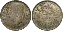 World Coins - IRAQ: 1938 50 Fils