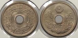 World Coins - JAPAN: Yr.10 (1921) 5 Sen