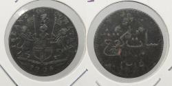World Coins - NETHERLANDS EAST INDIES: Sumatra AH1219 (1804) Keping