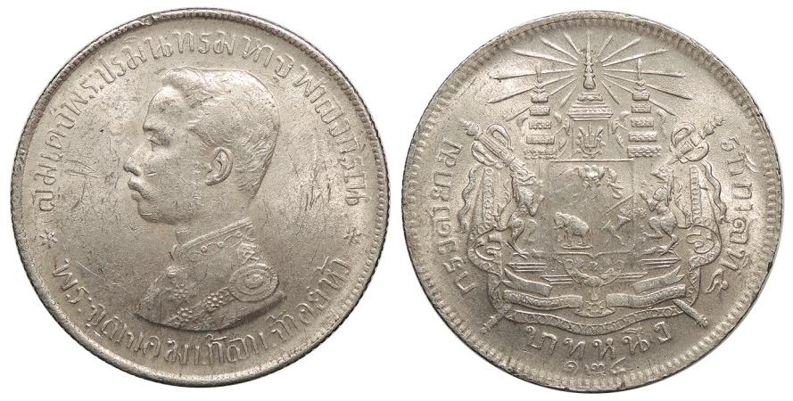 World Coins - THAILAND Rama V RS 124 (1905) Baht UNC