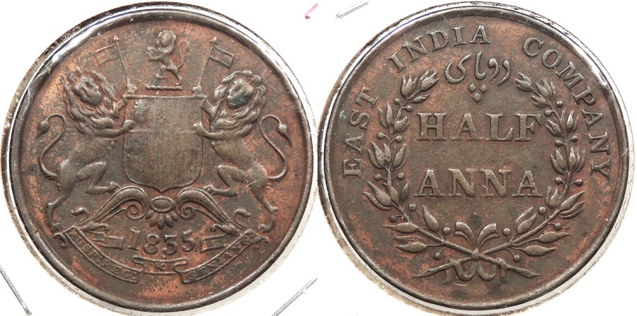 World Coins - INDIA: East India Company 1835 1/2 Anna