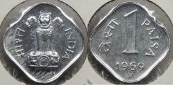 World Coins - INDIA: 1969-B Type 1. Low mintage; 9,147 struck. Paisa Proof