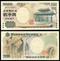 World Coins - JAPAN Bank of Japan ND (2000) 2000 Yen Choice AU