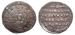 Ancient Coins - John I Tzimisces 969-976 A.D. Miliaresion Constantinople Mint Good VF