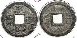 World Coins - VIETNAM: ND (1802-1820) Gia Long Cash