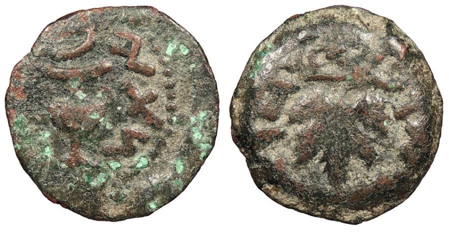 Ancient Coins - Judaea First Revolt, against Rome 66-70 A.D. Prutah Good Fine
