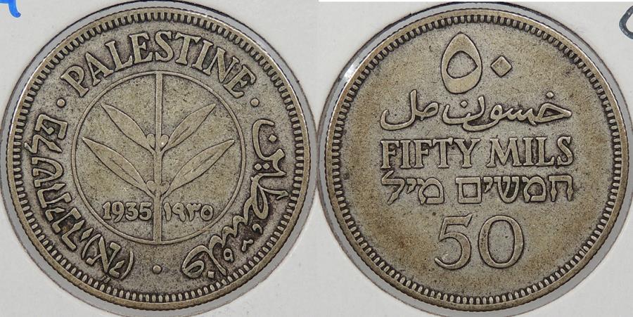 World Coins - PALESTINE: 1935 50 Mils