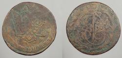 World Coins - RUSSIA: 1774-em Catherine II, the Great 5 Kopecks
