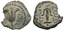 Ancient Coins - Judaea Hasmonean Dynasty John Hyrcanus I with Antiochos VII Sidetes 138-129 B.C. Prutah VF