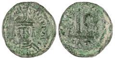 Ancient Coins - Maurice Tiberius 582-602 AD Decanummium Catania mint VF
