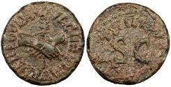 Ancient Coins - Augustus 27 B.C. - 14 A.D. Quadrans Rome Mint Near VF