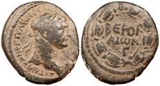 Ancient Coins - Syria Cyrrhestica Beroea Trajan 98-117 A.D. AE27 Good Fine