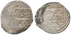 World Coins - Anatolian Beyliks Eretnids 'Ali Beg AH767-782 (1366-1380 A.D.) Akce Sivas mint VF