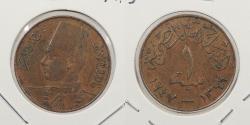 World Coins - EGYPT: AH1366 (1947) Millieme