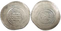 Ancient Coins - Persia Samanid Mansur I ibn Nuh II AH350-365 (961-976 A.D.) Multiple Dirham Good VF