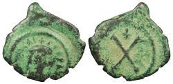 Ancient Coins - Tiberius II Constantine 578-582 A.D. Decanummium Constantinople Mint Fine