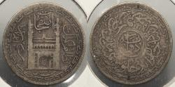 World Coins - INDIA: Hyderabad AH 1341 Y13 (1922-1923) 2 Annas