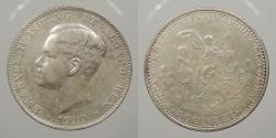 World Coins - PORTUGAL: 1910 500 REIS