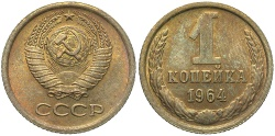 World Coins - RUSSIA: 1964 1 Kopek