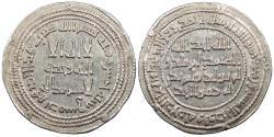 World Coins - Umayyad Caliphate temp. Yazid II ibn 'Abd al-Malik AH101-105 (720-724 A.D.) Dirham Dimashq (Damascus) Mint EF