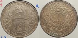 World Coins - INDIAN PRINCELY STATES: Hyderabad AH1361 Y.32 (1942) Rupee