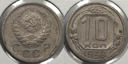 World Coins - RUSSIA: USSR 1938 10 Kopeks