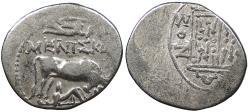 Ancient Coins - Illyria Dyrrhachion Meniskos and Kallonos, magistrates c. 250-100 B.C. Drachm VF