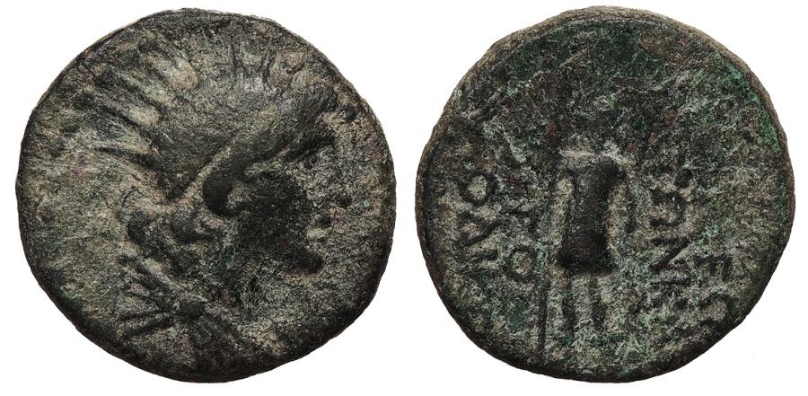 Ancient Coins - Seleukis & Pieria Laodicea ad Mare Pseudo-Autonymous Issue 1st Century A.D. AE20 VF