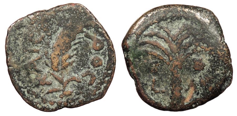 Ancient Coins - Judaea Roman Procurators Coponius, under Augustus 6-9 A.D. Prutah Good Fine