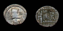 Ancient Coins - Parthia, Pakorus II, AD 78-105, AR Drachm (3.3g)