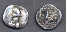 Ancient Coins - Parthia, Mithradates III, 57-54BC, AR Drachm (3.45g)