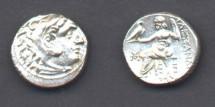 Ancient Coins - Macedon, Alexander III, the Great, 336-323 BC, AR Drachm (4.3g)