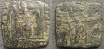 Ancient Coins - Scythian Kingdom in Arachosia, Spalyrises 65-40 BC