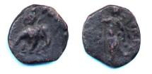 Ancient Coins - Kushan Kingdom, Huvishka, AD 158-195, AE Unit (25mm)