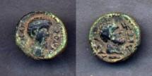 Ancient Coins - Judea, Gaza, Marcus Aurelius, AD161-180, AE16