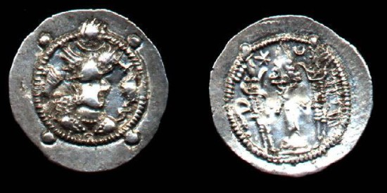 Ancient Coins - Hephthalites, the Chionites, ca AD460-470, AR Drachm