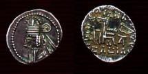 Ancient Coins - Parthia, Osroes II, ca AD190, AR Drachm (3.7g)