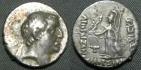 Ancient Coins - Cappadocia Ariobarzanes I, 95-63 BC, AR Drachm 3.7m