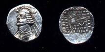 Ancient Coins - Parthia, Orodes II, 57-38 BC, AR Drachm (3.3g)