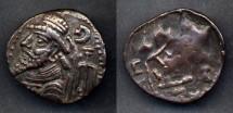 Ancient Coins - Elymais, Kamnaskires VI, ca 1st-2nd Century AD, Billon Tetradrachm