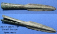 Ancient Coins - North West Iran,  ca. 1200 BC , Small Bronze Spearhead, 240mm TL
