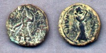 Ancient Coins - Kushan Kingdom, Kanishka, AD 130-158, AE Unit, Major Southern Series