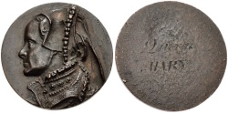World Coins - <b>TUDOR. Mary. </b>1553-1554. Cast Æ Medal. By Stuart or G. D. Gaab (after J. Jonghelinck). Restitution issue, struck circa 1750.