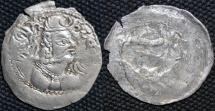 INDIA, HEPHTHALITES, ALCHON HUNS, Udayaditya Silver drachm, Göbl 79. SCARCE & CHOICE!