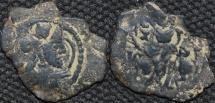 INDIA, KUSHAN or KIDARITE: Gadahara (Peroz III ?) AE drachm. VERY RARE and CHOICE!
