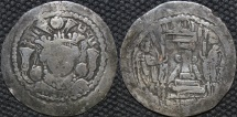 INDIA, KIDARITES in GANDHARA, Kidara: Sasanian style Silver drachm, naming Kidara as Alchon. SCARCE & BARGAIN-PRICED!