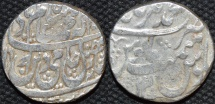 Ancient Coins - ROHILLAS: Faizullah Khan Silver rupee in name of Shah Alam II, Muhammadnagar, RY 12. UNPUBLISHED and CHOICE!