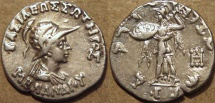 INDO-GREEK: Menander I Silver drachm, helmeted type. CHOICE! Priced for quick sale.