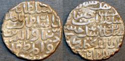 Ancient Coins - INDIA, BENGAL SULTANATE, Nasir al-Din Nusrat (1519-31) Silver tanka, Husainabad, B828. SCARCE with DATE ERROR!